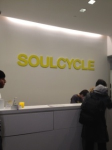 SoulCycle Lafayette Street interior